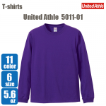 United Athle(ユナイテッドアスレ) 5011-01 5.6オンス ロングスリーブ Tシャツ